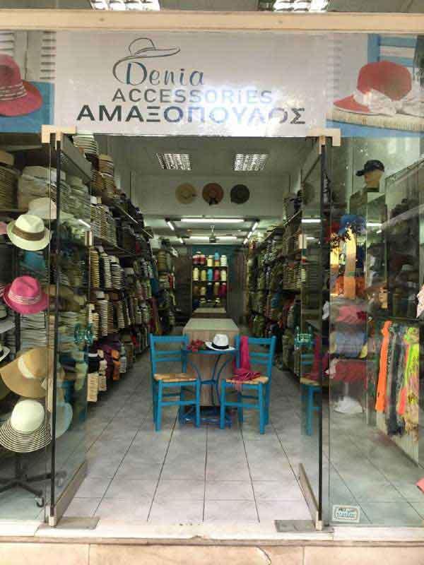 Καπέλα - Αξεσουάρ Denia Accessories Αμαξόπουλος Γρηγόρης