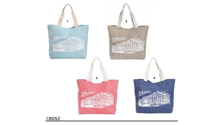 Τουριστικές τσάντες