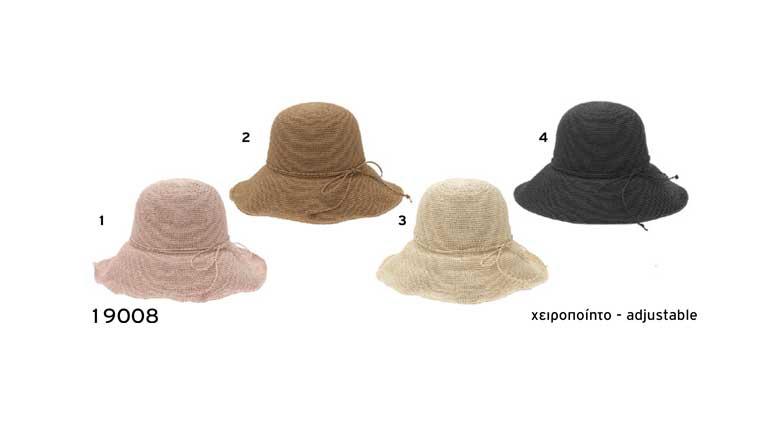 Καπέλα γυναικεία